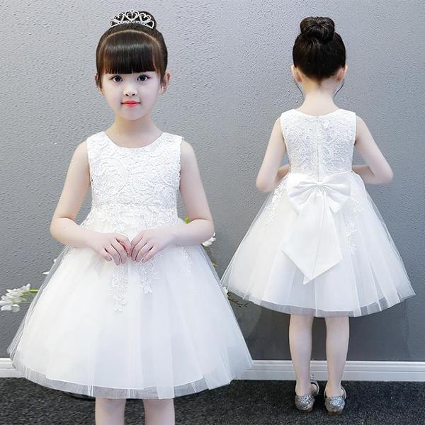 童裝女童連衣裙夏裝2021新款兒童禮服公主裙女孩蓬蓬紗超洋氣裙子 霓裳細軟