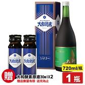 大和酵素 大和原液酵素 720ml (實體店面公司貨) 專品藥局【2007166】