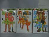 【書寶二手書T9/漫畫書_MNI】臨座的怪同學_1~3集合售_Robico