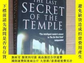 二手書博民逛書店The罕見Last Secret of the TempleY1
