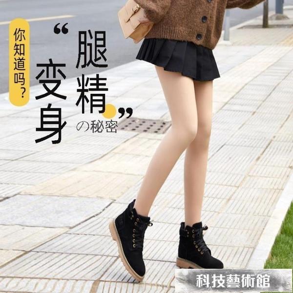 絲襪 光腿雙層神器女春秋冬款裸感超自然肉色打底連褲空姐絲襪 交換禮物