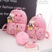 兒童雙肩包女童可愛公主包包時尚韓版幼兒園小書包女孩旅游背包潮 麥琪精品屋
