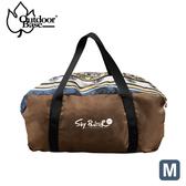 【OutdoorBase 彩繪天空手提收納袋M】29269/收納袋/裝備袋/收納充氣床墊/工具袋