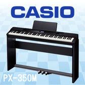 ★集樂城樂器★CASIO PX-350M 88鍵Privia數位鋼琴(黑/白)