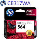 HP CB317WA #564 黑色相片墨水匣