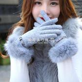 手套  女士觸屏羊毛手套冬天保暖厚款時尚韓版開車針織手套分指五指 『歐韓流行館』