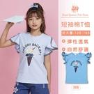 女大童短袖棉T恤 [83654]RQ POLO 120-165碼 春夏童裝 現貨
