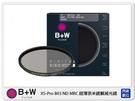 【分期0利率】德國 B+W XS-PRO...