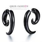 《 QBOX 》FASHION 飾品【W10024665】精緻個性蝸牛樹酯耳廓316L鈦鋼插式耳環(防過敏)