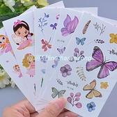 紋身貼兒童公主女孩水貼紙安全防水寶寶卡通動物手表水印小貼畫【萌萌噠】