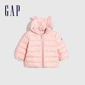 Gap嬰兒 布萊納系列 可愛熊耳刷毛連帽羽絨外套 703923-粉色