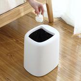 垃圾桶家用客廳臥室創意簡約可愛小拉圾極機【極簡生活館】