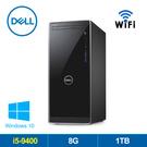 DELL 3671-R1508BTW  第9代I5 W10電腦