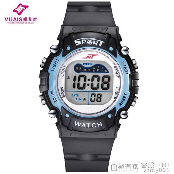 唯艾時兒童手錶男孩防水夜光小學生手錶運動多功能電子錶男童手錶 極有家