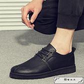 黑色皮鞋男低幫防水鞋輕便耐磨厚底防滑板鞋廚房上班工作鞋廚師鞋