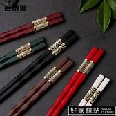 家用高檔便攜合金筷子防滑防霉一人一色家庭分用創意日式快子尖頭