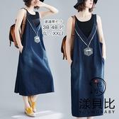 【YOUNGBABY中大碼】V型造型貼布英文吊帶牛仔裙(38-48)