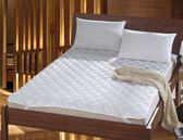 定制賓館酒店床上用品防滑保潔保護墊加厚床護墊席夢思褥子折疊【618好康又一發】
