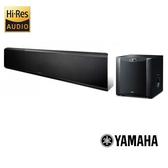 【限定優惠組合】YAMAHA YSP-5600+NS-SW300 7.1聲道無線家庭劇院 SOUNDBAR 極地黑 公司貨