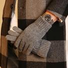 手套 觸屏針織手套男士冬天騎行半指開車加絨毛線防寒學生春季保暖【快速出貨八折下殺】