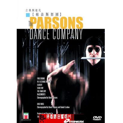 【停看聽音響唱片】【DVD】帕森斯舞團