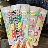 兒童髮夾兒童發飾品韓國女童bb夾小女孩發夾子寶寶劉海夾水果流沙發卡頭 童趣屋