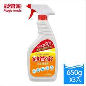 妙管家-檸檬浴室清潔劑噴槍650g*3瓶