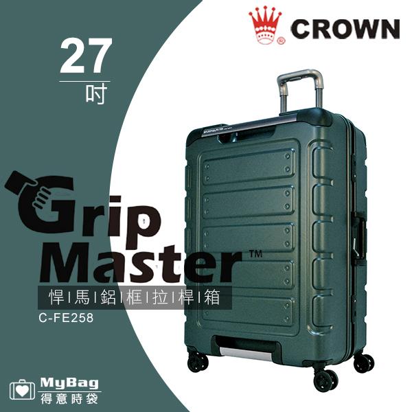 CROWN 旅行箱  C-FE258  深綠色 27吋  皇冠製造 悍馬鋁框行李箱 得意時袋