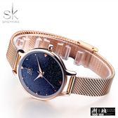 『潮段班』【SB000A08】SHENGKE星空錶盤日本機芯不銹鋼鋼帶時尚女用錶女錶手錶