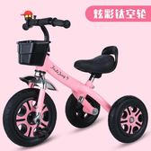 兒童三輪車寶寶腳踏車2-6歲大號單車幼小孩自行車玩具車T【中秋節】