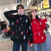 過年新年情侶裝冬裝 新款ins超火紅色毛衣女小眾設計感  歐韓流行館