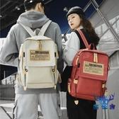 雙肩後背包男學生百搭日系背包休閒書包女韓版時尚個性【古怪舍】