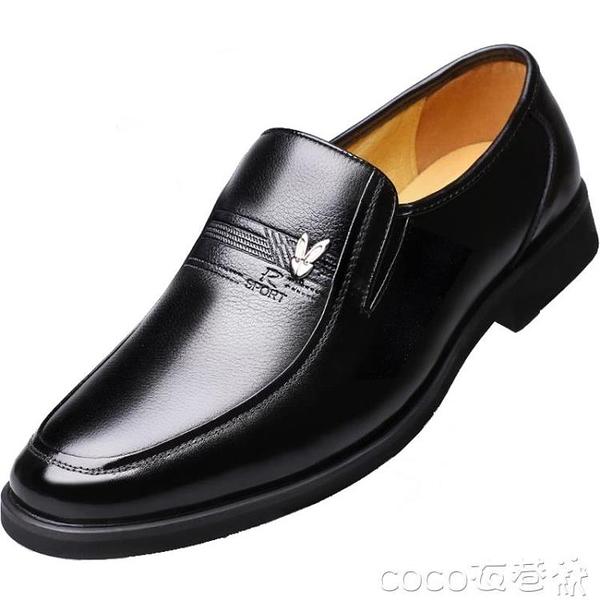 熱賣皮鞋 皮鞋男士商務正裝中老年中年爸爸鞋休閒秋季皮鞋軟皮真皮防臭【618 狂歡】