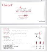 【戴洛Dazzle】排卵試紙 25張 店面另售驗孕試紙歡迎詢問