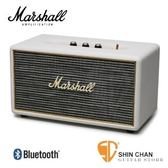 【Marshall 藍芽喇叭】  【Marshall Stanmore】【奶油白/復古經典音箱】