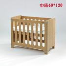 Bendi ONE 多功能嬰兒床/床邊床...