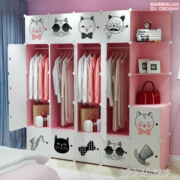 簡易衣櫃組裝塑料衣櫥臥室省空間仿實木推拉門簡約現代經濟型衣櫃 YDL