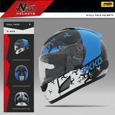[安信騎士] Nikko NK-805 NK805 #2 黑藍 全罩 安全帽 內襯全可拆 免運 送好禮二選一