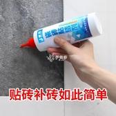瓷磚膠強力粘合劑背涂膠粘接修復粘結膠泥代替水泥家用 伊芙莎