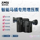 增壓泵 無水箱智能馬桶家用小型靜音全自動大功率加壓衛生間沖水【星時代】jy