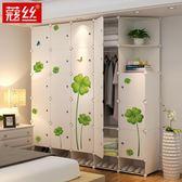 衣櫃簡約現代實木板式塑料組裝布衣櫥臥室雙人收納衣櫃簡易igo 【PINKQ】