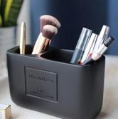 筆筒 筆筒創意時尚可愛