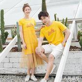 中大尺碼短袖字母印花情侶裝夏季連身裙2019新款同色系T恤男裝 DR26101【男人與流行】