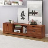北歐茶幾電視柜組合現代簡約客廳臥室地柜小戶型家具仿實木色家用 潮流衣舍