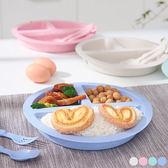 餐具 小麥秸稈兒童分格餐盤餐具組 B7J008 AIB小舖