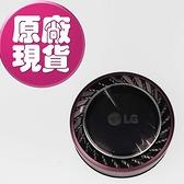 【LG樂金耗材】紫色 A9+ 可水洗無線吸塵器 HEPA濾網。A9通用
