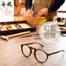 【吾鏡】手作眼鏡體驗課程 10月報名加碼送光學鏡片