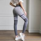 緊身褲女高腰顯瘦顯溝運動瑜珈瑜伽褲女高腰提臀健身褲女 快速出貨