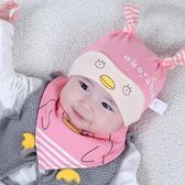 保暖帽子  女孩秋季新生兒0-3個月嬰兒帽子春秋1女寶寶公主6可愛12秋天 米蘭街頭