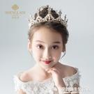 兒童皇冠頭飾公主女童王冠水晶大發箍粉色冰雪奇緣小朋友生日發飾 設計師生活